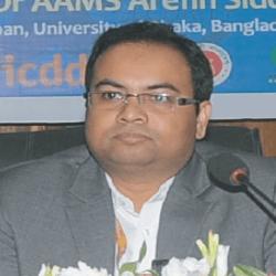 Dr Aminul Islam, MSc, PhD